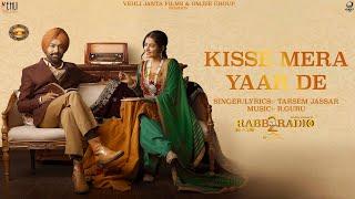 Kisse Mere Yaar De - Tarsem Jassar (Full Song) Latest Punjabi Songs 2019 | Vehli Janta Records