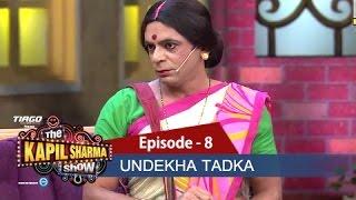 Undekha Tadka | Ep 8 | The Kapil Sharma Show | Sony LIV
