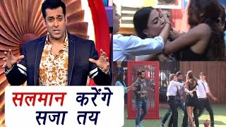 Bigg Boss 10: Salman Khan to decide punishment for Lopa and Bani | FilmiBeat
