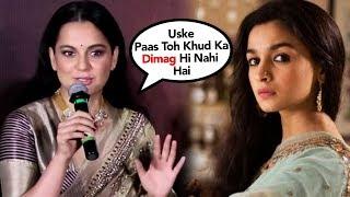 Kangana Ranaut Makes FUN Of Alia Bhatt At Panga Trailer Launch