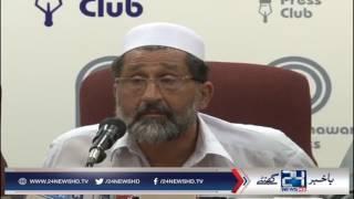 Noor Zaman Ayesha Gulalai secretary reveal about her corruption
