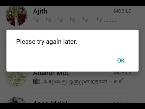 Fix Please try again later Error in Whatsapp For Android|Tablet