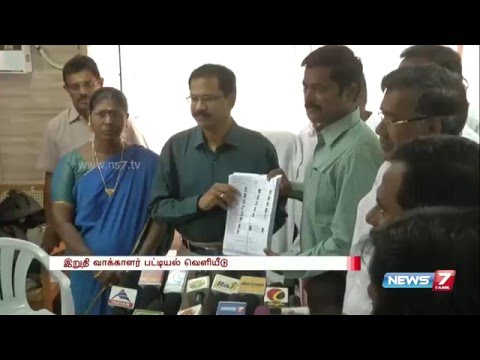 Final voters list published ahead of 2016 elections at Chennai | News7 Tamil