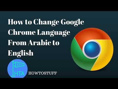 How to change Language in Google Chrome from arabic to English
