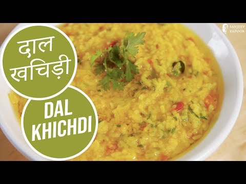 Dal Khichdi | Simple Vegetarian Khana With Chef Saurabh | Sanjeev Kapoor Khazana HD