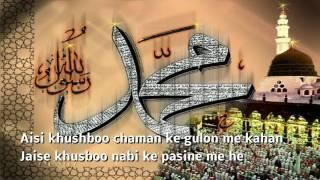 Hai Nazar Mein Jamal e Habib e Khuda| by Barkatullah Ashraf| with lyrics