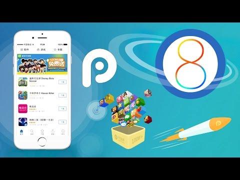 App 25PP   iOS 9   No Jailbreak   Descarga Apps de paga Gratis   iPad iPhone & iPod Touch   2015
