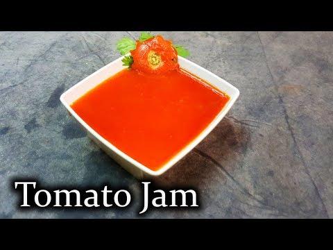 Homemade Tomato Jam - No Preservatives