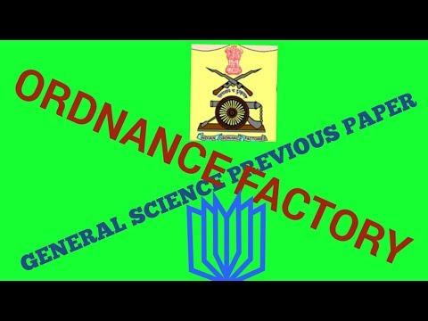 General science ordnance factory previous paper