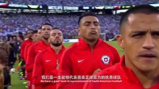 China Cup 2017 - Official Trailer