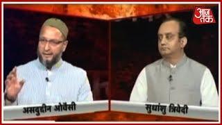 चुनावी घमासान में मुसलमान | टक्कर | Asaduddin Owaisi Vs Sudhanshu Trivedi | Anjana Om Kashyap