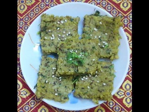 Jhunka Vadi/Besan Vadi/Spicy Gram flour Cake