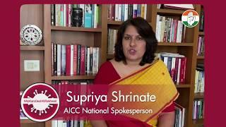 COVID-19: Supriya Shrinate message to PM Modi