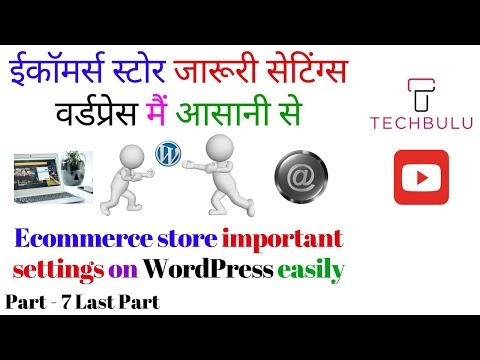 Ecommerce store important settings in wordpress - Last Part