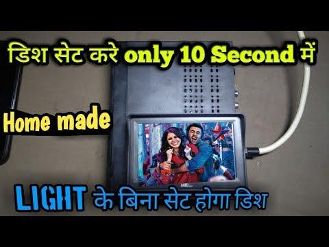 home made Digital sat finder With TV Screen | Low Price Digital Sat finder