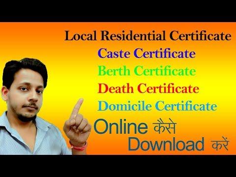Download Local Residential Certificate,Income Certificate, Death Cert., Cast Certi. || in Hindi