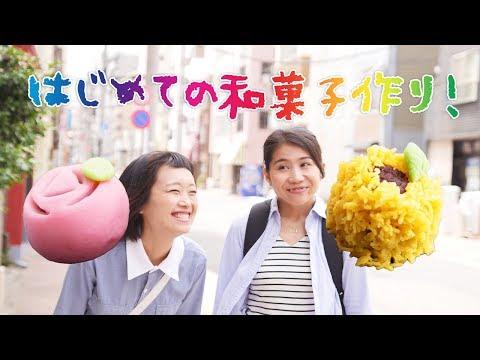 【レンジで簡単】 和菓子作りに初挑戦! ひまわりとバラの作り方 ~  How to make Wagashi【料理レシピはParty Kitchen🎉】