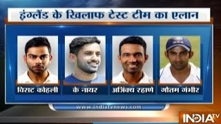 England Series: BCCI Announces India Squad For First Two Tests