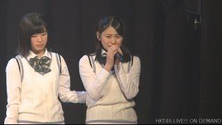 HKT48筒井莉子が卒業発表
