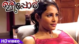 Olipporu Malayalam Movie | Scenes | Subiksha thinks about her relationship with Fahadh Faasil