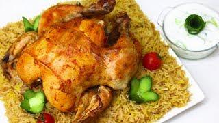 دجاج مشوي بالكيس الحراري على طريقتي الخاصة اطيب من المطاعم