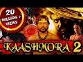 Kaashmora 2 Aayirathil Oruvan Hindi Dubbed Full Movie  Karthi Reemma Sen Andrea Jeremiah