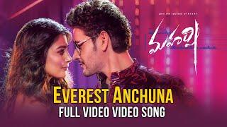 Everest Anchuna Full video song - Maharshi Video Songs | Mahesh Babu, Pooja Hegde