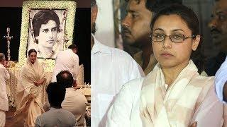 Emotional Rani Mukherjee At Shashi Kapoor