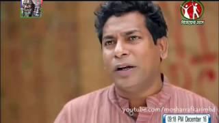 Kaktarua কাকতাড়ুয়া by Mosharaf Karim - Bangla Natok Kaktarua কাকতাড়ুয়া ft Mosharraf Karim [HD]