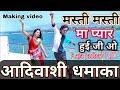 Download  Aadiwasi Diwas...9 Agust Barwani...☺😎😎 MP3,3GP,MP4