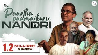 Nee Paartha Paarvaikoru Nandri - 1 Million subscribers