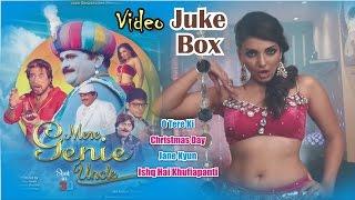 mere genie uncle  video jukebox  full songs  tiku talsania shakti kapoor ehsaan qureshi etc