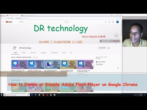 How to Enable or Disable Adobe Flash Player on Google Chrome | Easy Tutorials in Hindi
