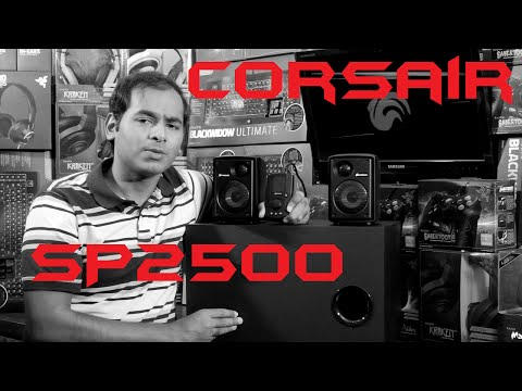 Corsair SP2500 2.1 Gaming Speaker Overview in Bangla from PC World Rajshahi