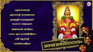 ശബരിനാദം | SABARINADHAM | Ayyappa Devotional Songs Malayalam
