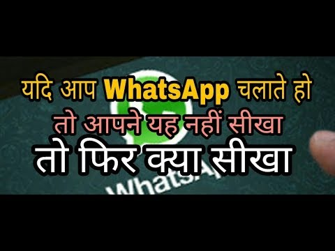 Whatsapp Photo Update with amazing Lock Passcode || by technical fun time llll hindi me