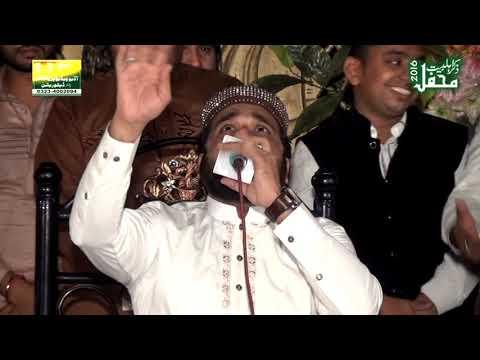 Qari Shahid Mehmood Qadri-Complete Mehfil | All New Best