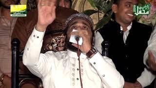 ALLAH ALLAH ALLAH | Qari Shahid Mehmood | Beautiful Naat | Oh Yes ||