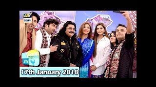 Good Morning Pakistan - 17th January 2018 - ARY Digital Show