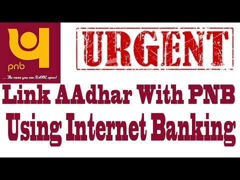 Link AAdhar Number With PNB Account Using Internet Banking