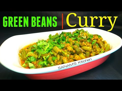 Green Beans Curry  | Easiest recipe!