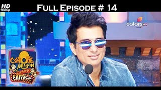 Chhote Miyan Dhaakad - 14th May 2017 - छोटे मियां धाकड़ - Full Episode HD