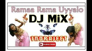 Ramaa Rama Rama Uyyllo | Remix | Dj InDrajeet | JBP