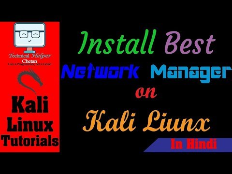 [ Hindi ] Best Network Manger on Kali Linux || How To Install Wicd Network Manager On Kali Linux