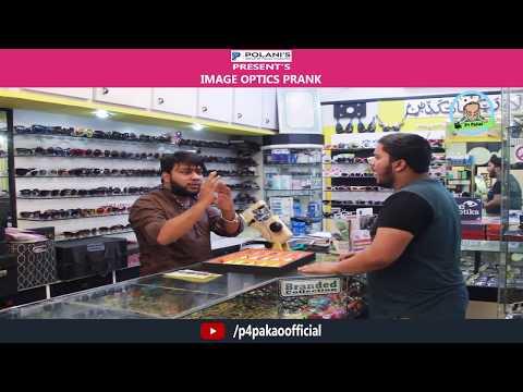 | Image Optics Prank | By Nadir Ali In | P4 Pakao | 2018