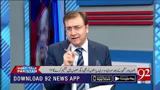 HARD TALK PAKISTAN | 11 August 2019 | Dr Moeed Pirzada | Hassan Aslam Shad | 92NewsHD