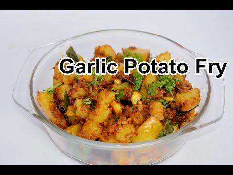 Garlic Potato Fry Recipe | பூண்டு உருளை கிழங்கு வறுவல் | Poondu Urulai Kizhangu varuval