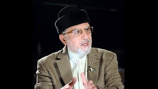 PAT decides to public Baqir Najfi Commission Report
