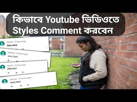 How to Make YouTube Comments BOLD, Italics, Underline and More Format Your YouTube Comments(ATBangla