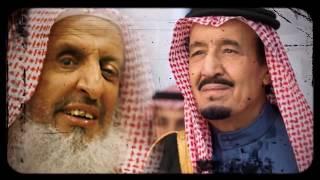 Something Strange Is Going On In Saudi Arabia